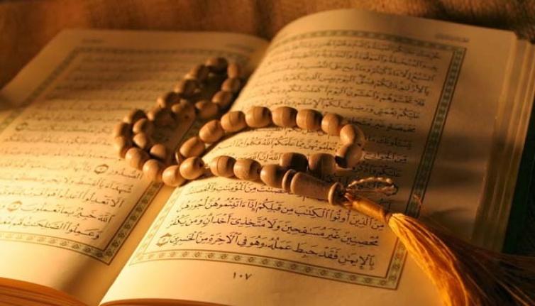Kur'an-ı Kerim'in son inen ayeti hangisidir?