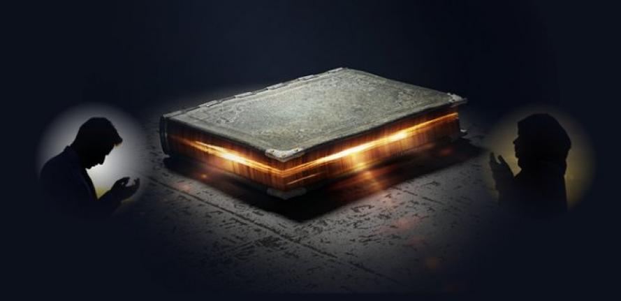 Büyük günah işleyeni tekfir etmek caiz midir?