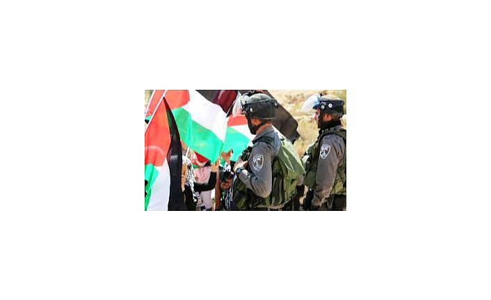 İşgalci İsrail askerleri gösteri düzenleyen Filistinlilere saldırdı: 3 yaralı