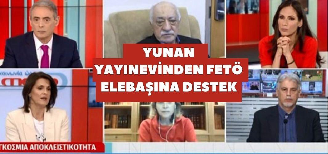 Yunan yayınevinden FETÖ elebaşına destek