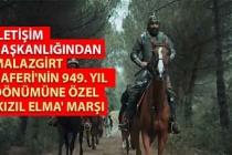 İletişim Başkanlığı'ndan Malazgirt Zaferi'nin 949. yıl dönümüne özel 'Kızıl Elma' marşı
