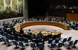 Son dakika: BM'den Mescid-i Aksa için toplantı...