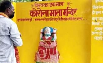 Ve Hindistan'da 'Korona Tanrıçası' da icad edildi