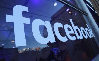 Skandalın ardından Türkiye'den son dakika Facebook kararı